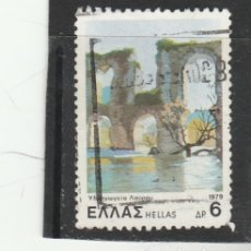 Sellos: GRECIA 1979 - YVERT NRO. 1370 - USADO - ROMO. Lote 175943104