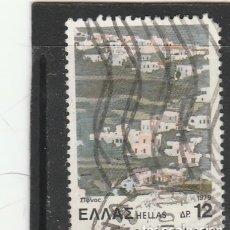 Sellos: GRECIA 1979 - YVERT NRO. 1374 - USADO - DEFECTO ESQUINA. Lote 175943219