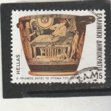 Sellos: GRECIA 1983 - YVERT NRO. 1516 - USADO. Lote 223249875