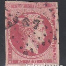 Sellos: GRECIA, 1869-70 YVERT Nº 30, HERMES. Lote 176226220