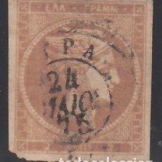 Sellos: GRECIA, 1872-76 YVERT Nº 34, HERMES. Lote 176226255