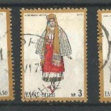 Sellos: GRECIA - LOTE 11 SELLOS CON ROPAS TRADICIONALES - LEA EL TEXTO POR FAVOR, GRACIAS. Lote 176980407