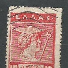 Sellos: GRECIA - 10 LEPTA 1911 - LEA EL TEXTO POR FAVOR, GRACIAS. Lote 177665528