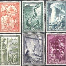 Sellos: GRECIA, 1951 YVERT Nº 575 / 580 /*/ EL PLAN MARSHALL. Lote 179027046