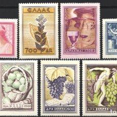 Sellos: GRECIA, 1953 YVERT Nº 585 / 591 /*/ PRODUCTOS NACIONALES GRIEGOS. Lote 179027151