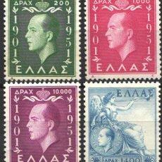Sellos: GRECIA, 1952 YVERT Nº 581 / 584 /*/ 50 CUMPLEAÑOS DEL REY PABLO. Lote 179027438