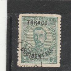 Sellos: GRECIA (THRACE) 1920 - YVERT NRO. 51 - USADO - ADELGAZADO. Lote 179103153