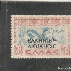 Sellos: GRECIA (0CUPACION ALBANIA) 1940 - YVERT NRO.AL 4 - NUEVO - DORSO. Lote 179103686