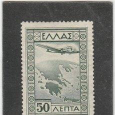 Sellos: GRECIA 1933 - YVERT NRO. PA15 - CHARNELA - . Lote 179104883
