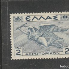 Sellos: GRECIA 1935 - YVERT NRO. PA23 - CHARNELA -. Lote 179105115