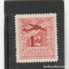 Sellos: GRECIA 1942 - YVERT NRO. PA34 - CHARNELA - . Lote 179112716