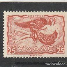 Sellos: GRECIA 1942 - YVERT NRO. PA55 - SIN GOMA - . Lote 179112802