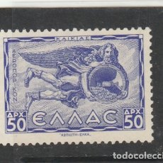 Sellos: GRECIA 1942 - YVERT NRO. PA58 - SIN GOMA - . Lote 179112831