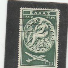 Sellos: GRECIA 1954 - YVERT NRO. PA67 - USADO - . Lote 179113292