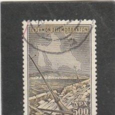 Sellos: GRECIA 1953 - YVERT NRO.21 - BENEFICENCIA - USADO - . Lote 179114621
