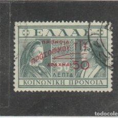 Sellos: GRECIA 1946 - YVERT NRO.33 - PREVISION SOCIAL - USADO - . Lote 179114666