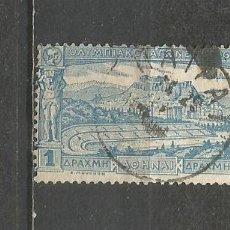 Sellos: GRECIA YVERT NUM. 109 USADO. Lote 180394073
