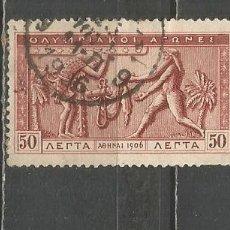 Sellos: GRECIA YVERT NUM. 174 USADO. Lote 180395793