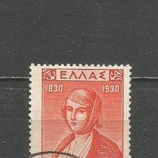 Sellos: GRECIA YVERT NUM. 379 USADO. Lote 180397471