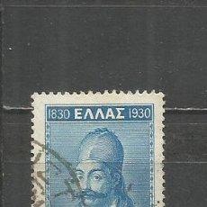 Sellos: GRECIA YVERT NUM. 383 USADO. Lote 180397580
