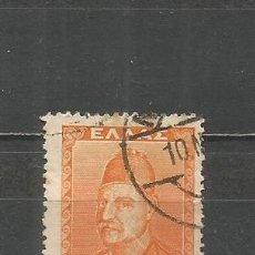 Sellos: GRECIA YVERT NUM. 384 USADO. Lote 180397617