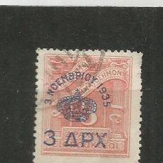 Sellos: GRECIA YVERT NUM. 411 USADO. Lote 180398673