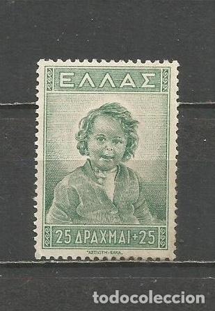 GRECIA YVERT NUM. 481 USADO (Sellos - Extranjero - Europa - Grecia)