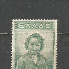 Sellos: GRECIA YVERT NUM. 481 USADO. Lote 180399920