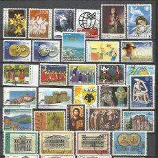 Sellos: R86-LOTE SELLOS GRECIA SIN TASAR,SIN REPETIDOS,ESCASOS. -GREECE STAMPS LOT WITHOUT PRICING WITHOUT . Lote 180882445