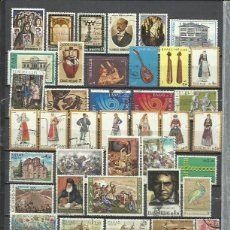 Sellos: R92-LOTE SELLOS GRECIA SIN TASAR,SIN REPETIDOS,ESCASOS. -GREECE STAMPS LOT WITHOUT PRICING WITHOUT R. Lote 181984980