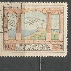 Sellos: GRECIA CORREO AEREO YVERT NUM. 5 USADO. Lote 182837135