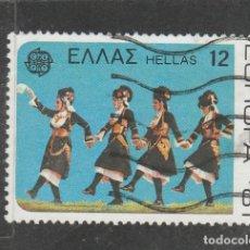 Sellos: GRECIA 1981 - YVERT NRO. 1423 - USADO. Lote 182954750