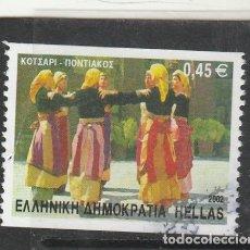 Sellos: GRECIA 2002 - YVERT NRO. 2092C - USADO- . Lote 182979703