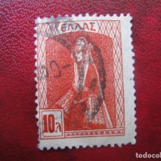 Sellos: -GRECIA 1927, YVERT 349. Lote 183007295