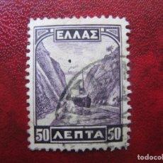 Sellos: -GRECIA 1927, YVERT 353. Lote 183008187