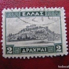 Sellos: -GRECIA 1927, YVERT 356. Lote 183008583