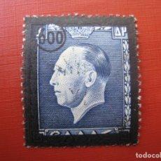 Sellos: -GRECIA 1947, SELLO SOBRECARGADO YVERT 544. Lote 183063045
