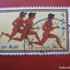 Sellos: -GRECIA 1960, JUEGOS OLIMPICOS DE ROMA, YVERT 720. Lote 183087537