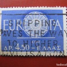 Sellos: -GRECIA 1960, EUROPA, YVERT 724. Lote 183087783