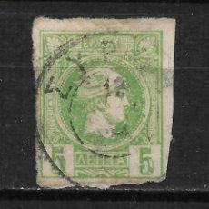 Timbres: GRECIA 1886 SCOTT 66 - 17/15. Lote 185873666