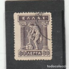 Sellos: GRECIA 1912 - YVERT NRO. 198D - USADO - FOTO ESTANDAR. Lote 186021748