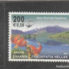 Sellos: GRECIA 2001 - MICHEL NRO. 2076 - USADO -. Lote 186026123