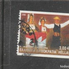 Sellos: GRECIA 2002 - MICHEL NRO. 2102C - USADO -. Lote 186026157