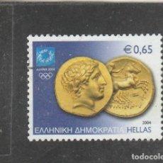 Sellos: GRECIA 2004 - MICHEL NRO. 2227 - USADO -. Lote 186026218