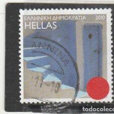 Sellos: GRECIA 2010 - MICHEL NRO. 2578A - USADO - . Lote 186026367