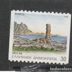 Sellos: GRECIA 1992 - YVERT NRO. 1814B - USADO -. Lote 171370480