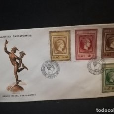 Sellos: SOBRE PRIMER DIA. GRECIA. TAXYAPOMEIA. AOHNAI. 1961.. Lote 187120376