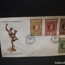 Sellos: SOBRE PRIMER DIA. GRECIA. TAXYAPOMEIA. AOHNAI. 1961.. Lote 187120963