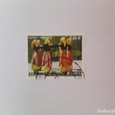 Sellos: GRECIA SELLO USADO. Lote 191148511