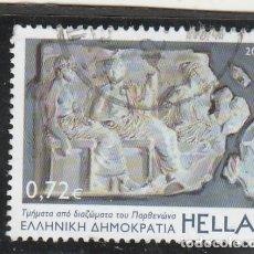 Sellos: GRECIA 2010 - YVERT NRO. 2521 - USADO -. Lote 193854970